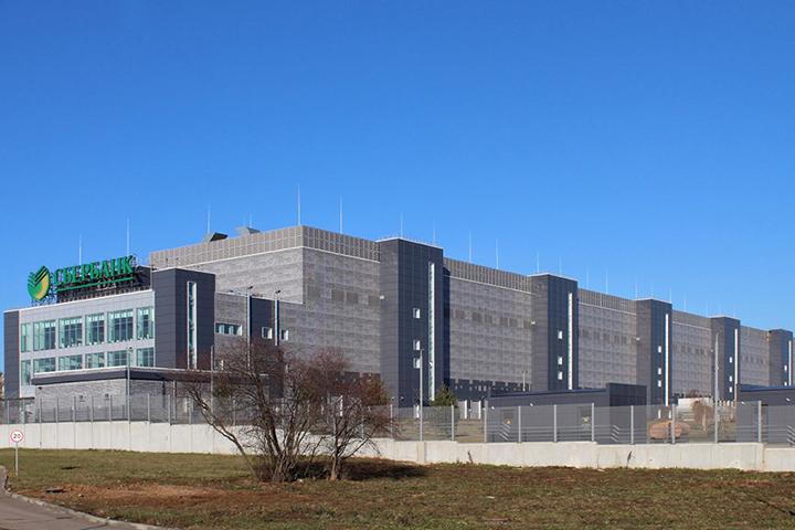 Центр обработки данных Сбербанка